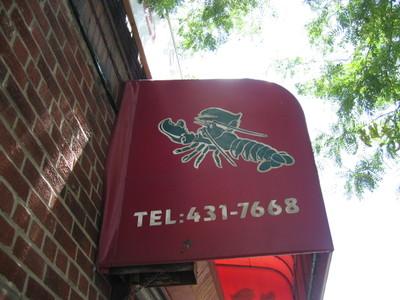 Lobsterwholesaler_3